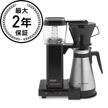 ウイリアムズ・ソノマ テクニヴォーム モッカマスター コーヒーメーカー ステンレスカラフェWilliams-Sonoma Technivorm Moccamaster Coffee Maker with Thermal Carafe Brushed Silver KBT-741