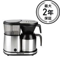 【送料無料】クイジナーコーヒーメーカー12カップCuisinartCoffeeonDemand12-CupProgrammableCoffeemakerDCC-3000