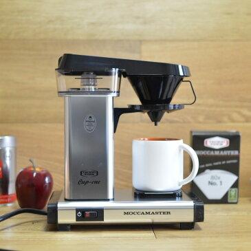 テクニヴォーム モカマスター 1カップ コーヒーメーカーTechnivorm Moccamaster Cup-One Coffee Brewer