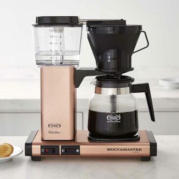 ウイリアムズ・ソノマ モカマスター コーヒーメーカー コッパーWilliams-Sonoma Technivorm Glass Coffee Maker, Copper