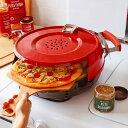 ピザオーブン ガスコンロ用 Pizzacraft Pizzeria Pronto Stovetop Pizza Oven