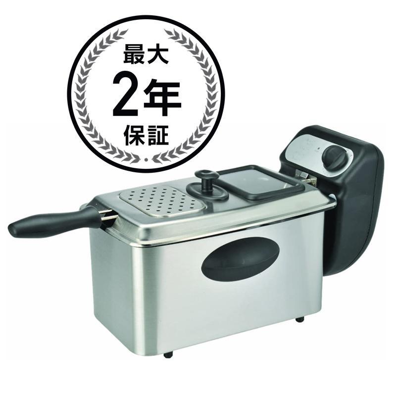 カロリック プロフェッショナルスタイルフライヤー 約4L Kalorik 4-qt. Professional-Style Deep Fat Fryer FT32306 家電