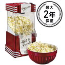 ノスタルジア レトロ・ポップコーンメーカー Nostalgia RHP-625 Hot-Air Retro Popcorn Maker 家電