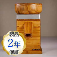 デュアリット2枚焼きトースターレッドDualitRedTwo-SliceToasterSurlatable
