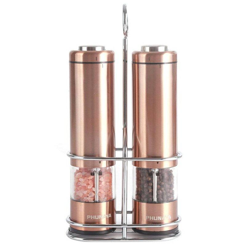 電池式 電動ソルト&ペッパーセット ライト付き 銅 コッパー カッパー レストラン カフェ Phunaya Electric Salt and Pepper Grinder Set With Upgraded Motor  set of 2
