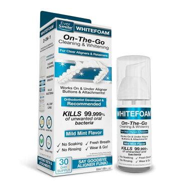 ホワイトフォーム 矯正用 リテーナー マウスピース ホワイトニング 50ml 歯を白く着色防止 口臭 虫歯 予防 殺菌 クリーナー アライナー インビザライン クリーニング WhiteFoam On-the-Go Clear Retainer Cleaner for Invisalign Trays/Aligners