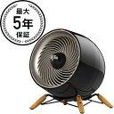 ボルネード ルームヒーター 木製スタンド 部屋全体 循環 vornado Glide Heat Whole Room Heater 家電