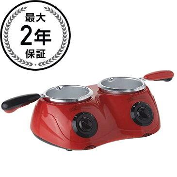 トータルシェフ 電気チョコフォンデュポット チーズフォンデュ 2個セット レッド Total Chef CM20G Deluxe Chocolatiere Electric Fondue with Two Melting Pots (Red)