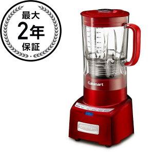 クイジナート ブレンダー ミキサー 1000W 1.9L Cuisinart CBT-1000MR PowerEdge 1.3 Horsepower Blender with 64-Ounce BPA Free Jar 家電