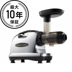 オメガ スロージューサー ブラック/クロム Omega J8006 Nutrition Center Commercial Masticating Juicer, Black and Chrome 家電