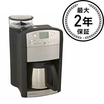 カプレッソ デジタルコーヒーメーカー グラインダー ステンレス製カラフェCapresso 465 CoffeeTeam TS 10-Cup Digital Coffeemaker with Conical Burr Grinder and Thermal Carafe