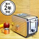 ポップアップトースター 2枚焼き デュアリット 焼き色8段階 Dualit 26555 2-Slice Design Series Toaster, Black and Steel 家電