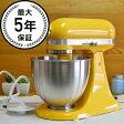 キッチンエイド スタンドミキサー ミニ 3.3リットル KitchenAid KSM3311X Artisan Mini Series Tilt-Head Stand Mixer