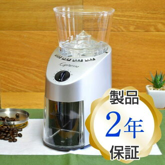 Capresso 無限咖啡研磨器咖啡磨床銀 Capresso 560 無限毛刺磨磨,拉絲銀磨豆機、 電動咖啡研磨機