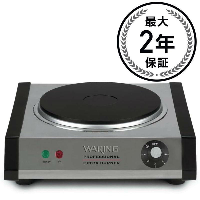 Waring pro single burner sb30