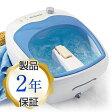静かなフットバス 足湯器 フットスパ マッサージ 持ち運び簡単 冷え性 足浴 水の飛び跳ねしにくい エステFoot Baths heated【日本語説明書付】【smtb-k】【kb】 【RCP】