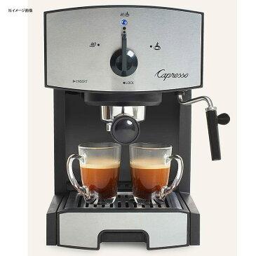 カプレッソ エスプレッソ&カプチーノマシーン スチーマーCapresso EC50 Stainless Steel Pump Espresso and Cappuccino Machine 117.05