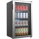 冷蔵庫 最大120缶 ガラスドア ステンレス オフィス 事務所 かっこいい おしゃれ ショーケース hOmeLabs Beverage Refrigerator and Cooler - 120 Can Mini Fridge with Glass Door for Soda Beer or Wine 家電