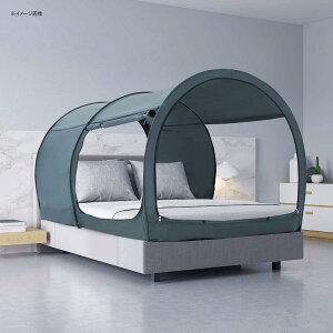 ベッドテント 屋内用 ポップアップ プライバシー マットレスは含まれません Bed Tent Dream Tents Bed Canopy Shelter Cabin Indoor Privacy Warm Breathable Pop Up for Kids and Adult