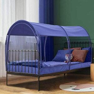 ベッドテント 屋内用 ポップアップ プライバシー Bed Tent Dream Tents Bed Canopy Shelter Cabin Indoor Privacy Warm Breathable Pop Up for Kids and Adult