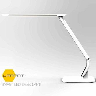 LED 桌燈眼友好 LED 燈 LED 檯燈,LAMPAT LED 檯燈 w / 天然光 &-保護眼睛