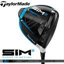 【予約販売】テーラーメイド SIM2 ドライバー USモデル (三菱ケミカル テンセイAVロー ブルー 60 シャフト) / Taylormade
