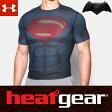 アンダーアーマー ヒートギア コンプレッション 半袖 T シャツ オルターエゴ 1273689 スーパーマン / SUPERMAN DAWN OF JUSTICE