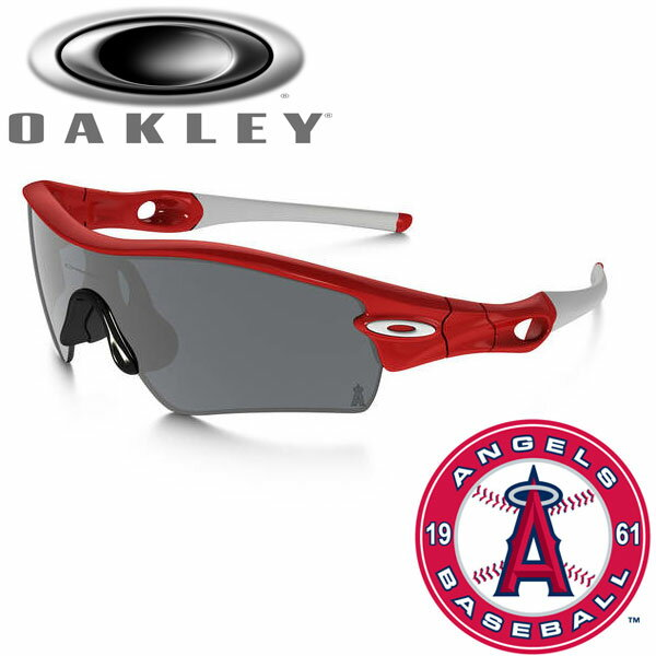 Oakley Radar Path Red