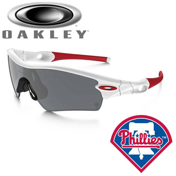 Mlb Oakleys