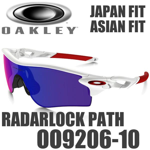 オークリー レーダーロックパス サングラス OO9206-10 アジアンフィット ジャパンフィット OAKLEY RADARLOCK PATH USAモデル ポジティブ レッド イリジウム / ポリッシュド ホワイト