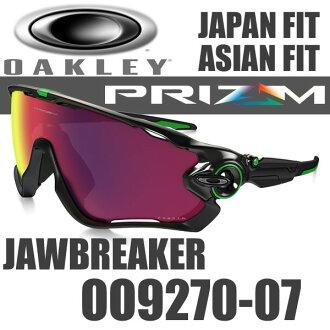 Oakley Cavendish Prism road joubraker sunglasses OO9270-07 Asian fit fit OAKLEY CAVENDISH PRIZM ROAD JAW BREAKER polished black