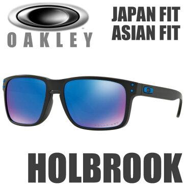 オークリー ホルブルック 偏光レンズ サングラス アジアン フィット OO9244-19 / OAKLEY HOLBROOK POLARIZED