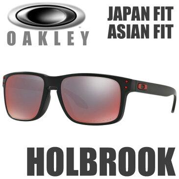オークリー ホルブルック 偏光レンズ サングラス アジアン フィット OO9244-21 / OAKLEY HOLBROOK POLARIZED
