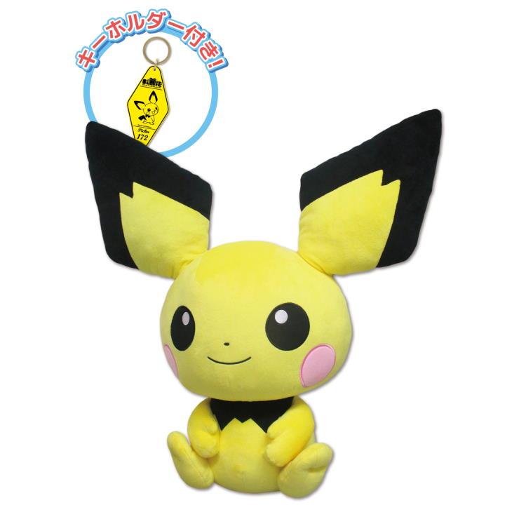 ぬいぐるみ・人形, ぬいぐるみ  BM07 !()BigMore! Pokemon