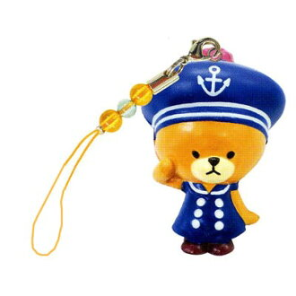 -Mini Squishy mobile phone strap (Lulu)