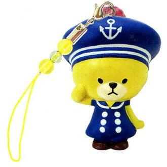 -Mini or straw or mascot ( Lolo )