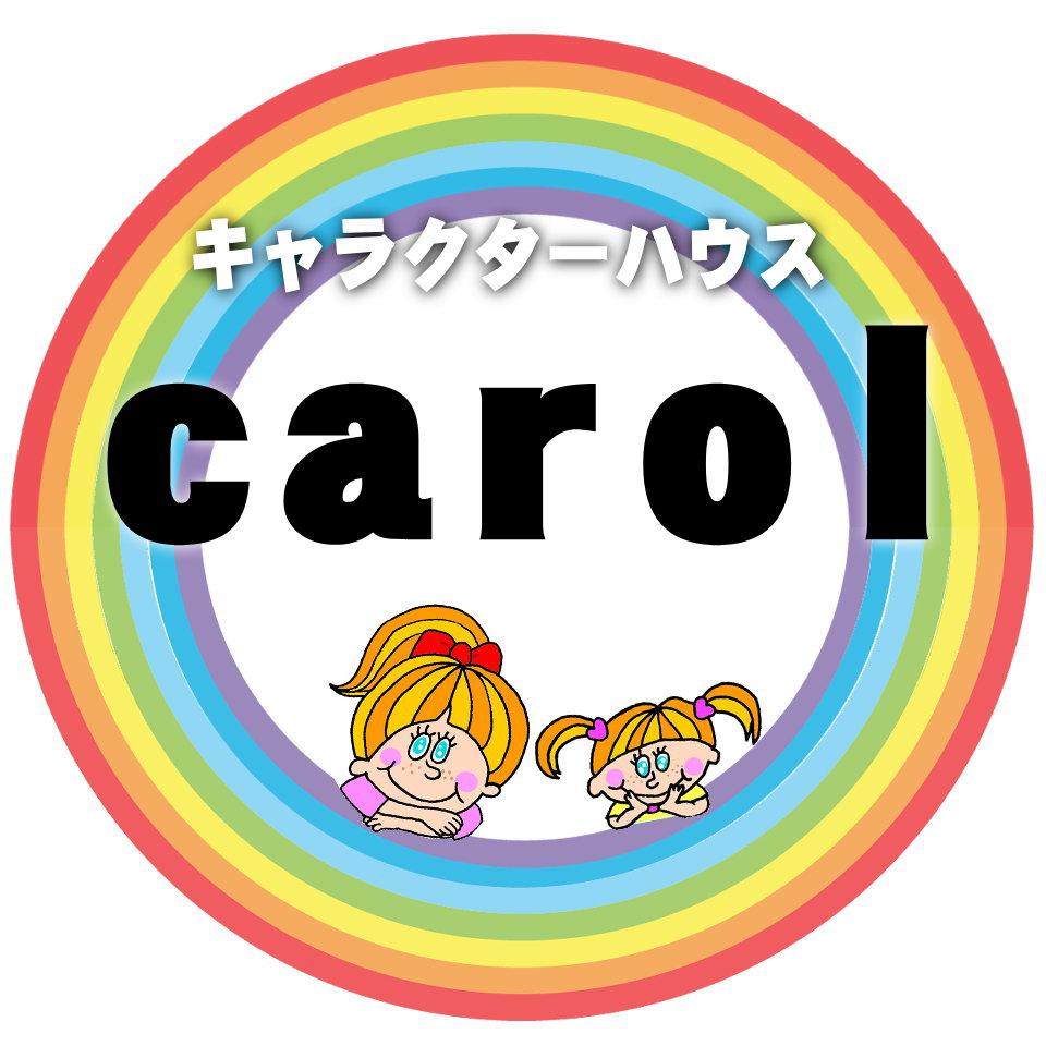 キャラクターハウス キャロル