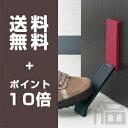 【送料無料】&【おまけつき】ドアストップ DoorStop ドアストッパー tidy マグネット式【ポ...