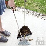 【OFFクーポンあり】【ポイント最大16倍!】tidy Sweep ホーキ&チリトリ ティディ スウィープ Broom & Dustpan お掃除/玄関/庭/ガーデン