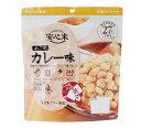 安心米 おこげ(カレー) 51.2g 非常食 アルファ米 食...