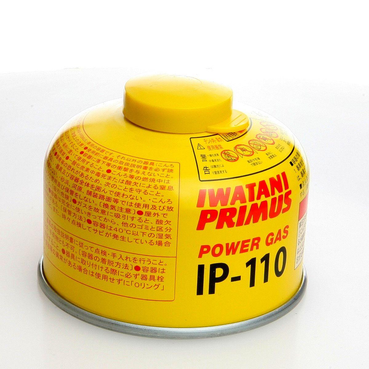 プリムス(PRIMS) ハイパワーガス110 IP-110