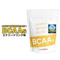 BCAA1kg約71食エナジードリンク風味アルプロンアミノ酸ALPRON粉末ドリンク国内生産