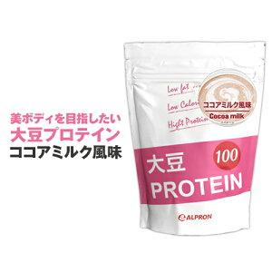 プロテイン アルプロン ソイ ソイプロテイン 1kg 50食分 ココアミルク