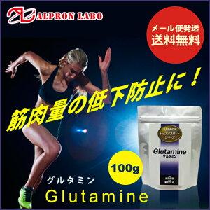 アルプロン グルタミン サポート アミノ酸 パウダー