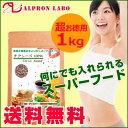 《楽天チアシードランキング常連!》チアシード 100% チアシード 1kg【高品質 低価格】【…