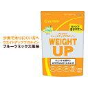 アルプロン ウエイトアッププロテイン (フルーツミックス風味) 1,200g