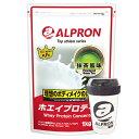 アルプロン WPC ホエイ プロテイン 抹茶風味×シェイカーセット 1kg(約50食分)