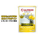 アルプロン WPI ホエイ プロテイン レモンヨーグルト 風味 1kg 約50食分 ホエイプロテイン ダイエット 筋トレ トレーニング 筋肉 部活 減量 学生