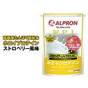 【 送料無料 】 アルプロン WPI ホエイ プロテイン ストロベリー 風味 3kg 約150食分 ホエイプロテイン ダイエット 筋トレ トレーニング 筋肉 部活 減量 学生
