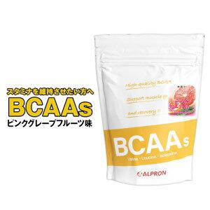 アルプロンBCAAs1kgピンクグレープフルーツ